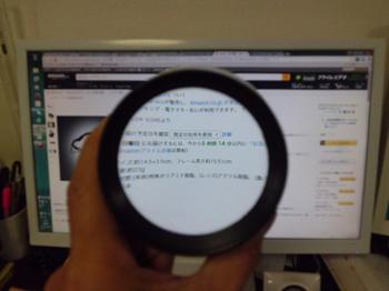 hazuki826.jpg