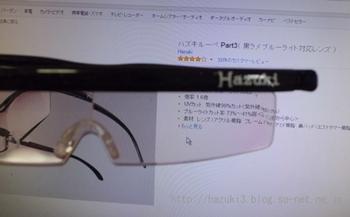 hazuki934.jpg
